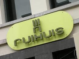 Ruihuis - Suikerrui 21 in Antwerp